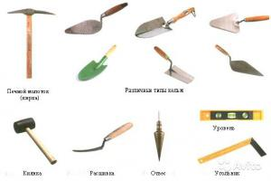 Перечень необходимых материалов и инструментов для устройства печи из кирпича